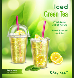 ice tea realistic advertisement vector image