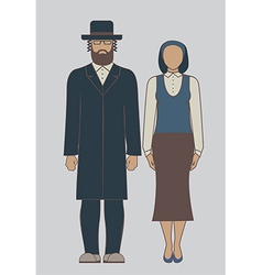 Jew Couple vector image