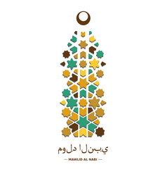 Mawlid vertical abstract geometric bookmark vector