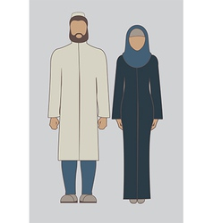 Muslim Couple vector image vector image