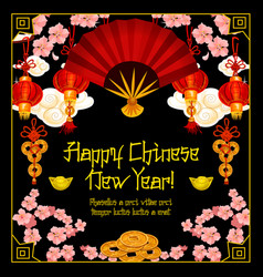 Chinese new year card with red lantern and fan vector