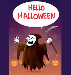 Cartoon ghost says hello halloween vector