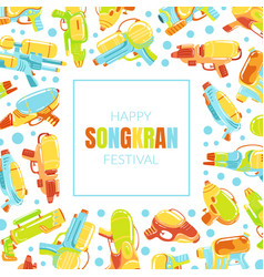 happy songkran festival banner template thailand vector image