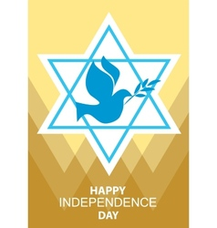 independence day of Israel david stars and peace vector image