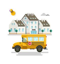 primary or high school exterior buildings vector image