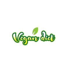 vegan diet word font text typographic logo design vector image