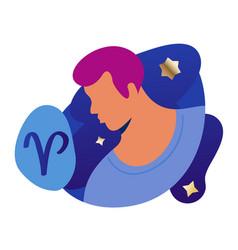 Aries man zodiac icon vector
