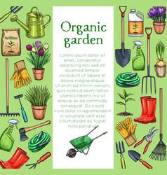 Garden tools layout vector