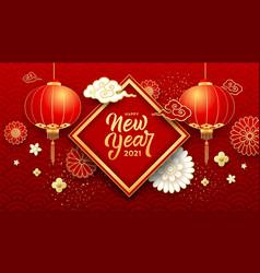 Happy chinese new year 2021 flower chinese lantern vector