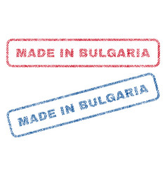 made in bulgaria textile stamps vector image