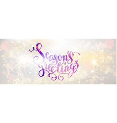 Season winter banner vector