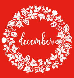 White december wreath on red background vector