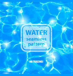 water sparkling surface seamless pattern vector image vector image
