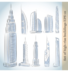Building Icons Set of Modern Skyscrapers vector