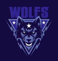 wolf head logo vector image