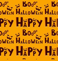 halloween party celebration invitation seamless vector image