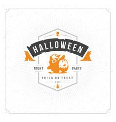 Halloween celebration vector
