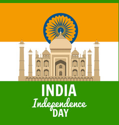 independence day of india august 15 holiday vector image