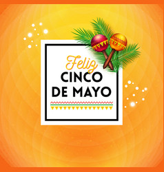 Mexican greeting card for the fifth may festival vector