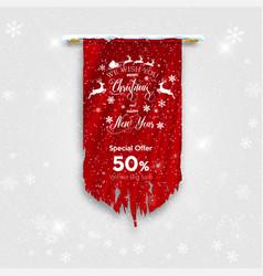Christmas sale - combine sparkle star vector