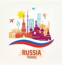 russia travel background set famous russian vector image