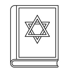 Torah book icon outline style vector