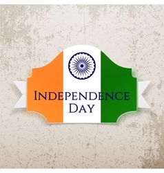 Indian Independence Day Badge with Ribbon vector