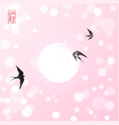 three swallow birds on glowing background vector image