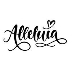 alleluia hand written modern calligraphy vector image