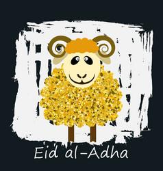 Eid al-adha holiday vector