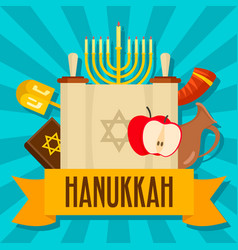 Hanukkah holiday concept background flat style vector