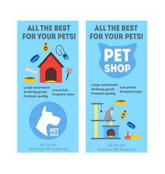cartoon pet shop banner or flyer service vertical vector image