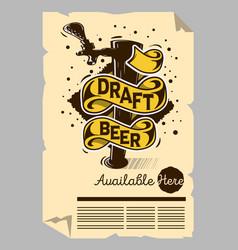 draft beer tap machine poster flyer vector image