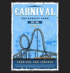 Amusement park roller coaster funfair carnival vector