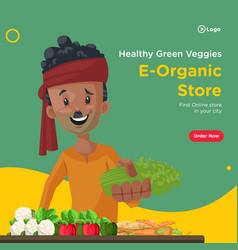 banner design healthy green veggies vector image