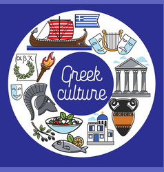 Greek culture and landmark symbols vector