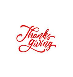 Happy thanksgiving text vector