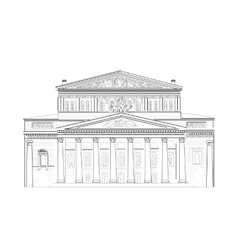 Bolshoi Theater in Moscow vector image