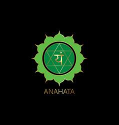 Anahata fourth chakra hindu sanskrit mantra vector