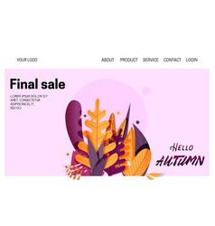 landing page - hello autumn for school autumn vector image