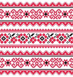 Ukrainian folk art embroidery pattern or print vector image
