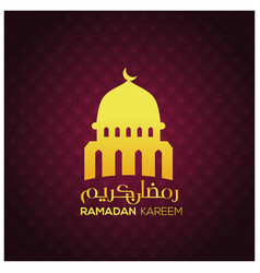 ramadan kareem orange mosque on pattern background vector image