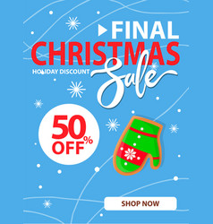 Page christmas sale and holiday discount vector