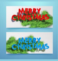 merry christmas festive horizontal banners vector image