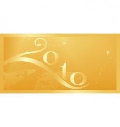 Christmas 2010 card vector image