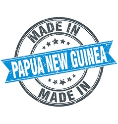 Made in papua new guinea blue round vintage stamp vector
