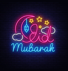 Eid mubarak neon sign calligraphy with vector