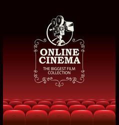 Online cinema banner with empty movie theater vector