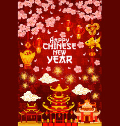Chinese new year pagoda wih lantern greeting card vector