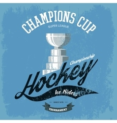 Hockey trophy or cup for t-shirt print vector